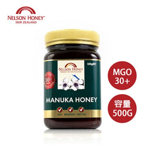 紐西蘭 Nelson Honey 麥蘆卡蜂蜜 MGO 30+ (500g)
