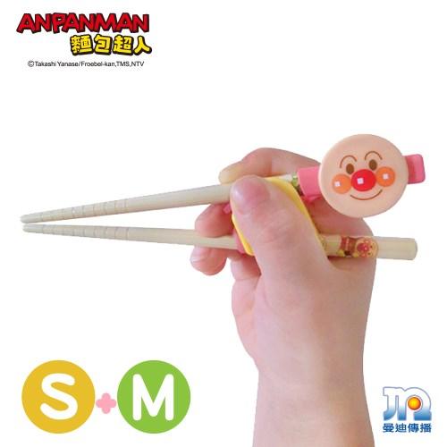 【麵包超人】AN麵包超人學習筷組(右)S+M