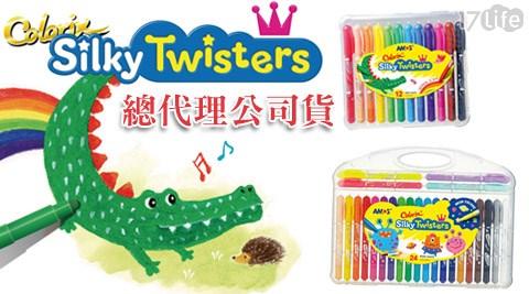只要288元起(含運)即可購得【韓國製AMOS】原價最高1500元神奇水蠟筆細款系列1盒/2盒:(A)12色/(B)24色。