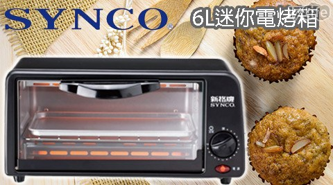 平均每台最低只要699元起(含運)即可購得【SYNCO 新格】6L迷你電烤箱(SOV-6506)1台/2台,保固一年。