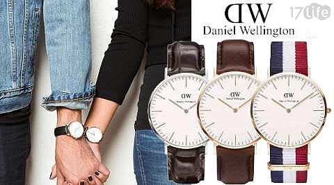 只要4,280元起(含運)即可享有【DW】原價最高14,000元Daniel Wellington瑞典簡約時尚腕錶系列(40mm)只要4,280元起(含運)即可享有【DW】原價最高14,000元Dan..