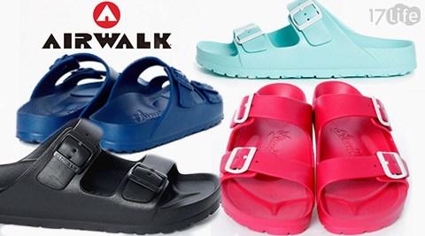 平均每雙最低只要475元起(含運)即可購得【美國AIRWALK】EVA中性雙扣環羅馬休閒AB拖鞋1雙/2雙,多色多尺寸任選。