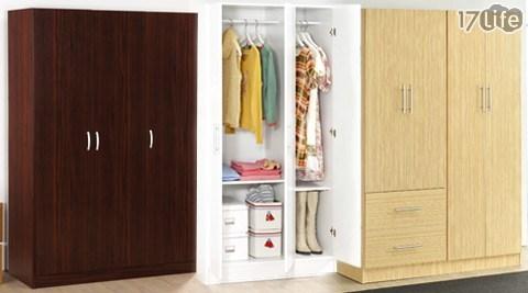 只要1999元起(含運)即可購得【Hopma】原價最高8852元北歐美學設計衣櫃系列任選1組:(A)精巧三門衣櫃/(B)美學三門衣櫃/(C)美學三門二抽衣櫃/(D)經典四門二抽衣櫃。皆有多種顏色可選!