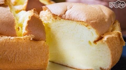 店取:只要76元即可帶走【新美珍餅舖】原價80元古早味布丁蛋糕:原味/巧克力(2選1)。