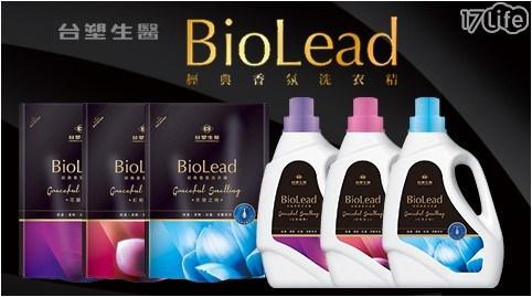 平均最低只要 115 元起 (含運) 即可享有(A)【《台塑生醫》BioLead】經典香氛洗衣精補充包任選 3入/組(B)【《台塑生醫》BioLead】經典香氛洗衣精補充包任選 6入/組(C)【《台塑..