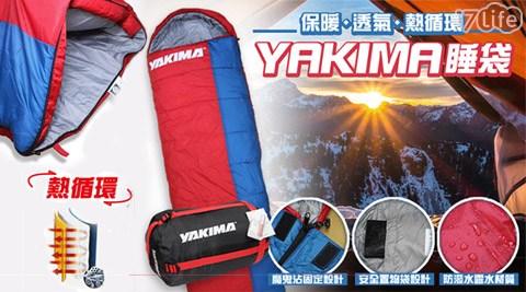 平均每入最低只要2,402元起(含運)即可享有YAKIMA保暖睡袋/保暖透氣熱循環1入/2入/3入/4入。