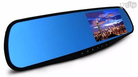 只要990元(含運)即可享有原價1,680元CORAL F1 全新特仕機種 後視鏡型行車記錄器 1入/組