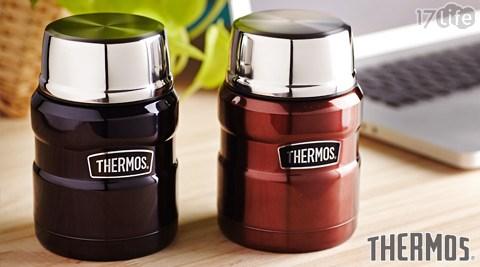 平均每入最低只要709元起(含運)即可購得【THERMOS 膳魔師】保溫/保鮮食物罐(SK-3000)1入/2入,顏色:藍色/咖啡色。