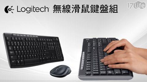 只要699元(含運)即可享有【Logitech羅技】原價899元MK270r無線滑鼠鍵盤組(KEYL229)只要699元(含運)即可享有【Logitech羅技】原價899元MK270r無線滑鼠鍵盤組(..