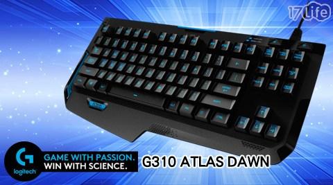 只要2,490元(含運)即可享有【Logitech 羅技】原價7,500元G310 ATLAS DAWN 精簡型機械遊戲鍵盤1入只要2,490元即可享有【Logitech 羅技】原價7,500元G31..