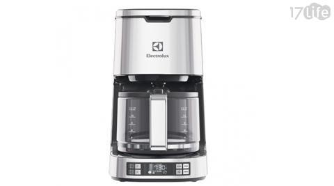 只要4,180元(含運)即可享有原價5,990元【伊萊克斯 Electrolux 】設計家系列美式咖啡機ECM7814S (加贈伊萊克斯磨豆機 ECG3003S) 1入/組