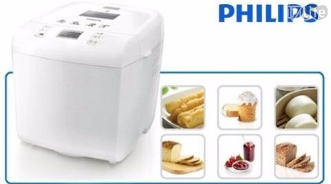 只要2,880元(含運)即可享有原價5,990元【飛利浦 PHILIPS】Daily Collection 麵包機/優格機(兩用) HD9016 (加贈料理秤及手套) 1入/組