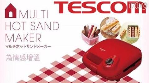 只要1,490元(含運)即可享有原價2,990元【TESCOM】紅色鬆餅機HSM530TW(附三種烤盤) 1入/組