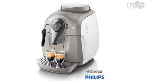 只要17,500元(含運)即可享有原價22,500元【PHILIPS飛利浦】Saeco 全自動義式咖啡機HD8651 免費到府安裝 (加贈一磅咖啡豆) 1入/組