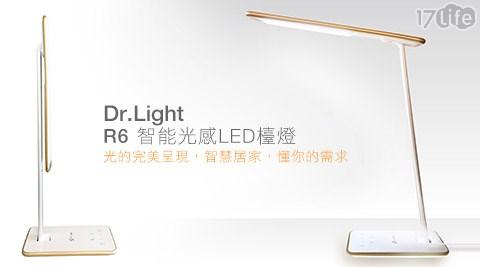 平均最低只要 1399 元起 (含運) 即可享有(A)【Dr.Light 】R6 智能光感LED檯燈 1台/組(B)【Dr.Light 】R6 智能光感LED檯燈 2台/組(C)【Dr.Light 】..
