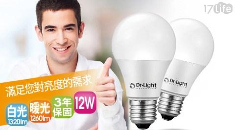 平均最低只要119元起(含運)即可享有Dr.Light 12W高光效廣角LED燈泡10入/20入/30入/50入/100入/300入(10入/組),顏色:白光/暖光,享保固3年。