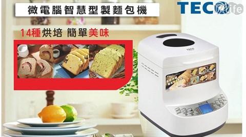 只要2,480元(含運)即可享有【TECO東元】原價5,990元微電腦智慧型製麵包機(XYFBM1339)+【TECO東元】食物攪拌器/打蛋器 (XYFXE887)1組只要2,480元(含運)即可享有..