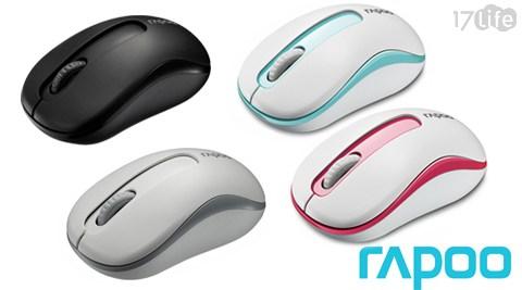 只要289元(含運)即可享有【Rapoo 雷柏】原價869元M10無線光學滑鼠1入,顏色:白色/紅色/黑色/藍色。