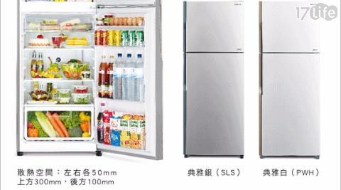 只要18,990元(含運)即可享有原價22,990元【HITACHI日立】381L變頻雙門冰箱RV399 1台/組