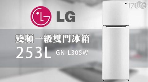 只要15,699元(含運)即可享有【LG樂金】原價19,000元253L變頻一級雙門冰箱GN-L305W只要15,699元(含運)即可享有【LG樂金】原價19,000元253L變頻一級雙門冰箱GN-L..