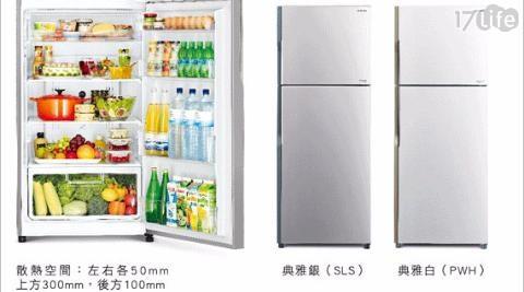 只要20,890元(含運)即可享有原價22,989元【HITACHI日立】414L變頻雙門冰箱RV439 1台/組