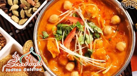 只要499元起即可享有【莎堤亞印度料理Saathiya Indian Cuisine】原價最高1,528元招牌套餐(A)雙人分享餐/(B)四人精緻套餐。