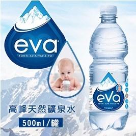 【義大利eva】高峰天然礦泉水(500ml/罐)
