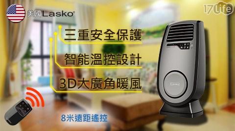 只要5,999元(含運)即可享有【美國 Lasko】原價12,990元黑麥克3D熱波渦輪循環暖氣流陶瓷電暖器(CC23152TW)只要5,999元(含運)即可享有【美國 Lasko】原價12,990元..
