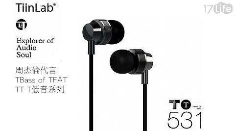 平均每入最低只要1125元起(含運)即可享有【TiinLab】周杰倫代言TBass of TFAT TT T低音系列(TT531)1入/2入/4入。