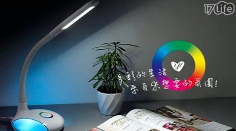 平均最低只要 990 元起 (含運) 即可享有(A)【anbao 安寶】LED檯燈 變色鳥系列 AB-7301 1入/組(B)【anbao 安寶】LED檯燈 變色鳥系列 AB-7301 2入/組
