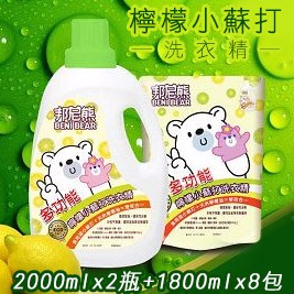 【Benibear邦尼熊】多功能檸檬小蘇打洗衣精10入/箱