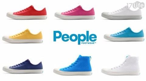 平均最低只要 1100 元起 (含運) 即可享有(A)【People Footwear】The Phillips 經典休閒鞋 1雙/組(B)【People Footwear】The Phillips High 經典高筒休閒鞋 1雙/組(C)【People Footwear】The Phil..