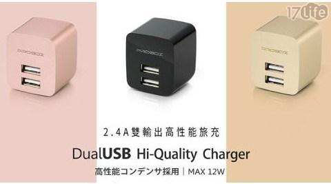 平均最低只要 299 元起 (含運) 即可享有(A)【PROBOX 】2.4A雙輸出高性能旅充 (HA5-10U2) 1入/組(B)【PROBOX 】2.4A雙輸出高性能旅充 (HA5-10U2) 2入/組(C)【PROBOX 】2.4A雙輸出高性能旅充 (HA5-10U2) 4入/組