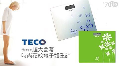 平均每入最低只要339元起(含運)即可購得【東元TECO】6mm超大螢幕時尚花紋電子體重計(XYFWT381/XYFWT503)1入/2入/4入,2款任選,享1年保固。