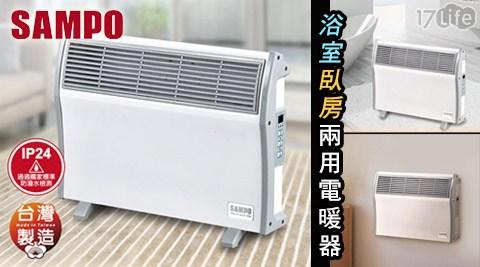 只要2,980元(含運)即可享有【SAMPO聲寶】原價5,988元浴室臥房兩用電暖器(HX-FJ10R)1台,享保固一年。