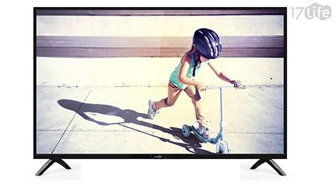 只要 6,980 元 (含運) 即可享有原價 7,990 元 【Philips 飛利浦】32吋HD電視/液晶顯示器+視訊盒 (32PHH4092/96)