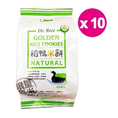《美好人生》稻鴨米餅10包(1箱)