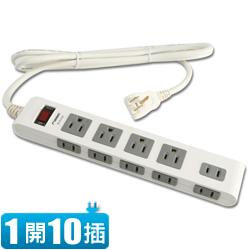 悠麗 1開10插2+3P 旋轉延長線1.8M SD-X11051