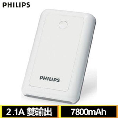 PHILIPS 飛利浦 DLP7800 行動電源 7800mAh 2.1A 白