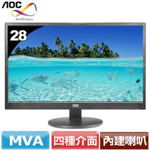 AOC 28型MVA廣視角液晶螢幕 M2870VQ