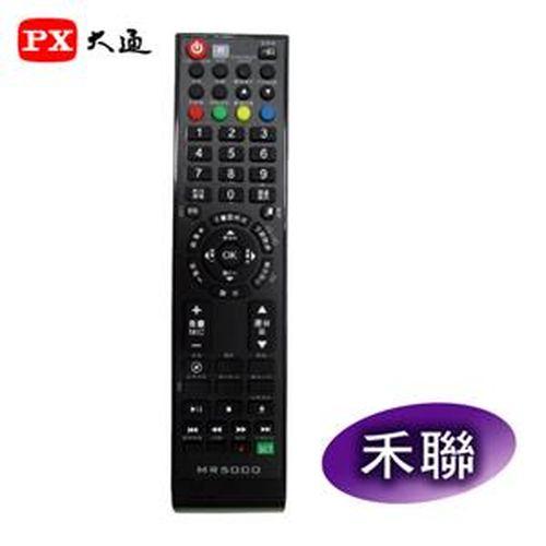 大通 MR5000電視遙控器(禾聯HERAN)