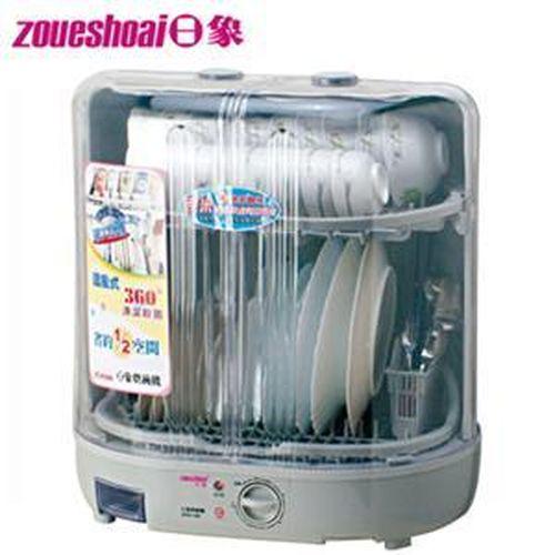 【日象】ZOG-178 旋扭直式烘碗機