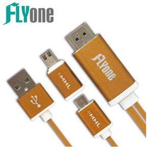 FLYone MHL(2.0版)全鋁合金 4M影音傳輸線