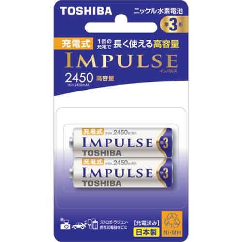TOSHIBA東芝 3號2450mah充電電池 2入(日本製)
