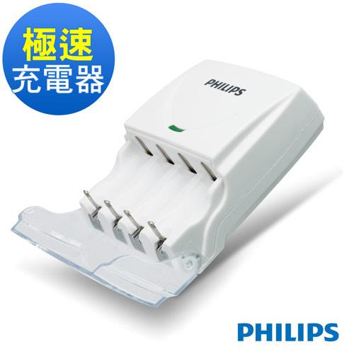 PHILIPS SCB4404WB/97 極速快充充電器(白)