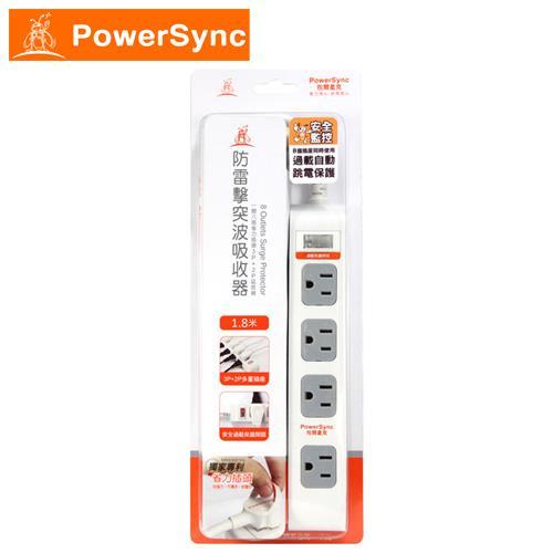 PowerSync 群加 一開八插 (3P+2P) 防雷擊省力延長線 1.8M