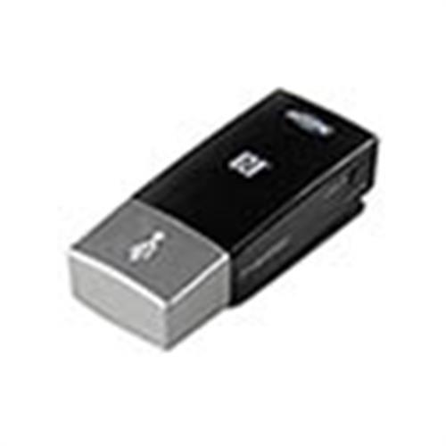 多功能藍牙音控盒SP-HM-BT002-BK