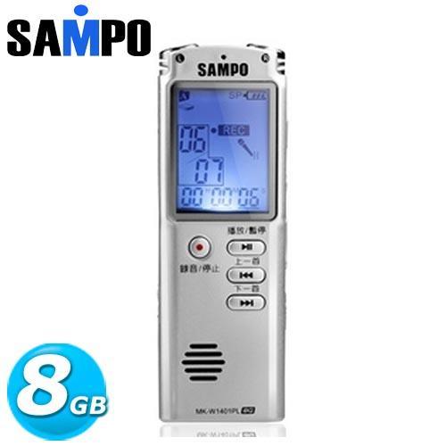 SAMPO 聲寶 MK-W1401PL 數位錄音筆 8G