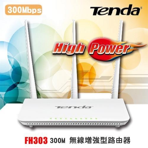 Tenda 騰達 FH303 300M無線增強型路由器