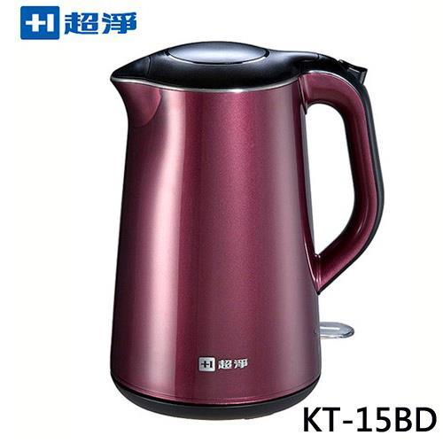 【佳醫超淨】1.5公升靚水快煮壺 KT-15BD